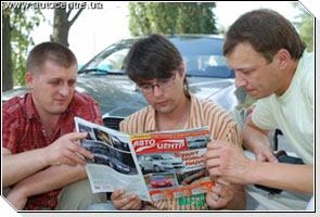 Журнал автоцентр и каталог