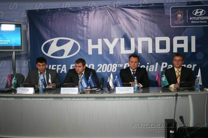 футбол 2007